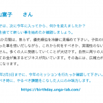 B2_ページ_1